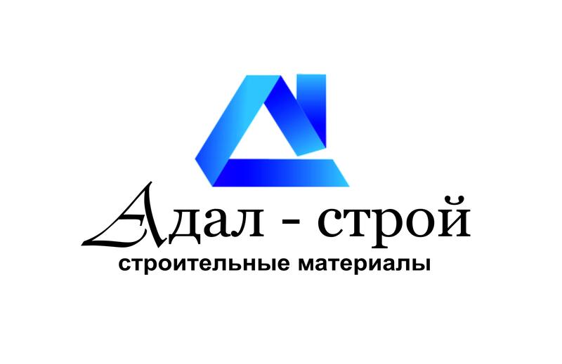 ТОО Адал-строй-2